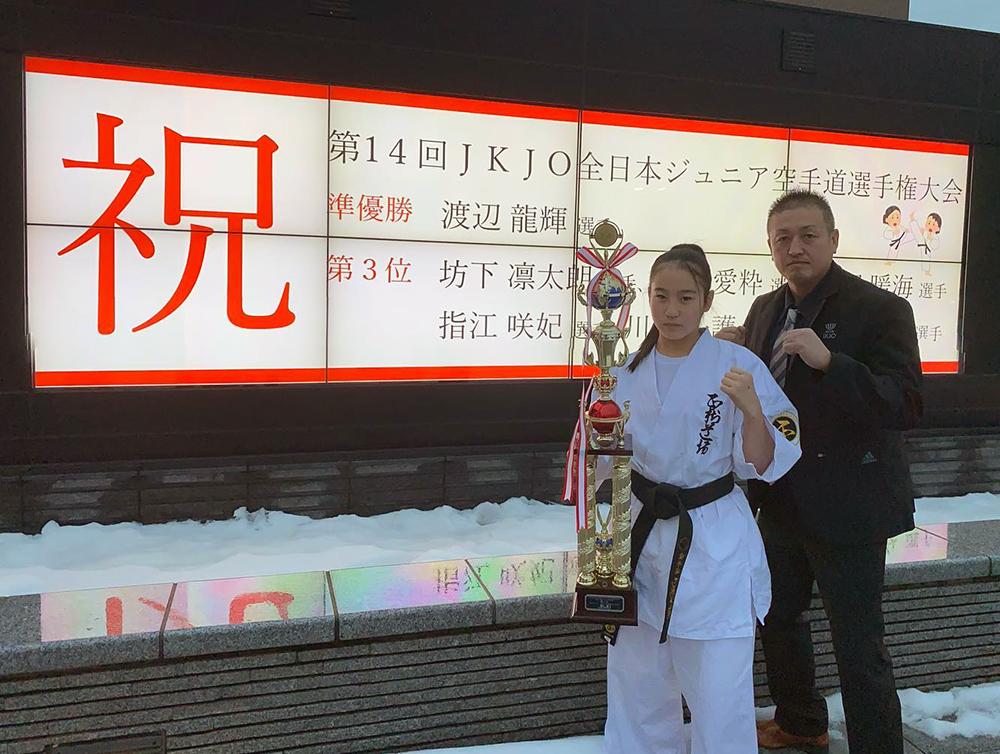 「第14回JKJO全日本」3位の指江咲妃と金沢市役所へ表敬訪問
