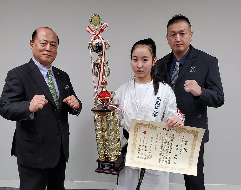 「第14回JKJO全日本」3位の指江咲妃と石川県長へ表敬訪問
