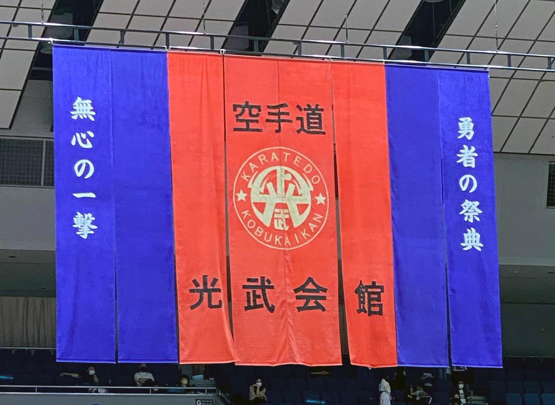 【大会結果】第27回西日本ジュニア空手選手権大会