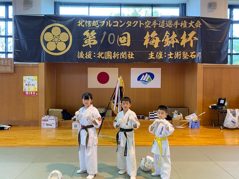 【大会結果】第10回北信越フルコンタクト空手道選手権大会