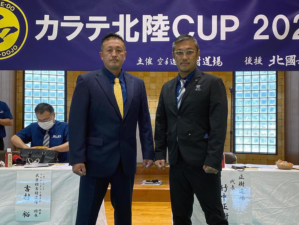 カラテ北陸CUP2021
